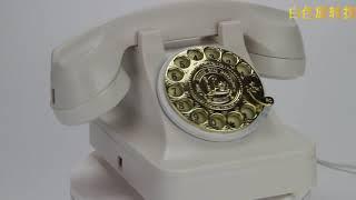 Dickdenton 옛날전화기 일반 집 유선 전화기 빈…