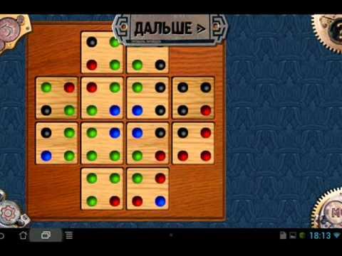 Игры разума Квадраты 1