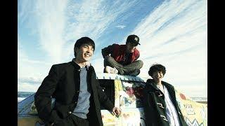 《青春ロードムービー》 × 《ロックバンド》『ポンチョに夜明けの風はら...