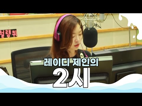 """포미닛 4minute """"미쳐"""" 라이브 LIVE / 150216[장동민 레이디제인의 두시!]"""
