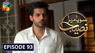 Soya Mera Naseeb Episode 93 HUM TV Drama 23 October 2019