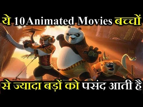Top 10 Best Hollywood Animated Movies in Hindi List