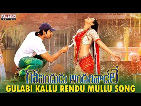 Gulabi Kallu Rendu Mullu Full Video Song - Govindudu Andarivadele Video Songs - Ram Charan, Kajal