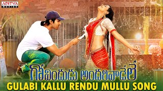 Gulabi Kallu Rendu Mullu Full Video Song - Govindudu Andarivadele Video Songs - Ram Charan, Kajal