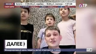 Переход вещания с ОТР на Якутия 24 (01.06.2020)