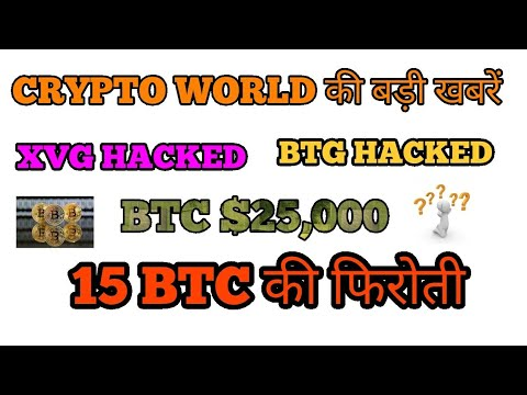 CRYPTO NEWS #118 || 18% GST ON CRYPTO, $1.4 STOLEN, $18 MLNS