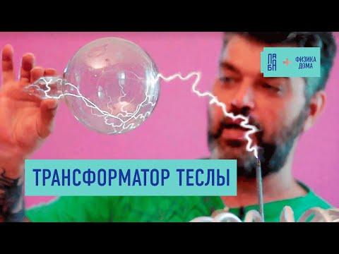 //www.youtube.com/embed/iyPJPipvJGk?rel=0