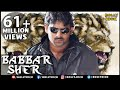 Babbar Sher Full Movie | Hindi Dubbed Movies 2017 Full Movie | Prabhas