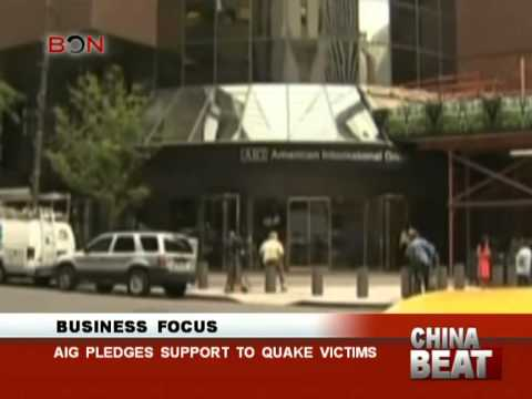 AIG pledges support to quake victims - China Beat - April 11 ,2014 - BONTV China