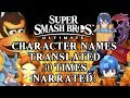 Smash Bros Ultimate Character Names Translated 30 Times NARRATED