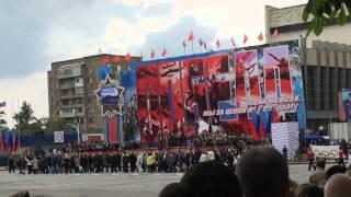 Конец парада в ЛНР. 9 мая в Луганске!(Маленькая часть парада, в честь 70 летия победы ВОВ. Техники на видео нету) Людей было, просто огромное кол-во., 2015-05-09T20:24:10.000Z)