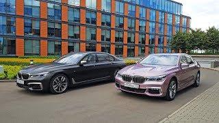 Вечер с BMW M760Li. Семечки для розовой BMW 740