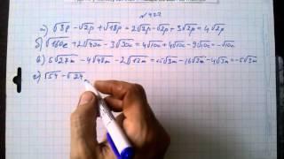 видео ГДЗ по алгебре 8 класс