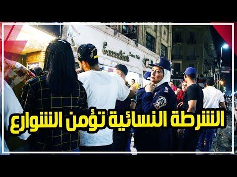سينمات وسط البلد كومبليت .. والشرطة النسائية تؤمن الشوارع لمنع التحرش  - 22:55-2019 / 8 / 11