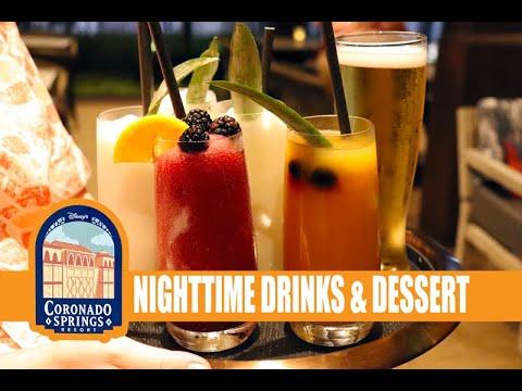 Disney's Coronado Springs Resort Three Bridges Bar & Grill Nighttime Drinks & Dessert - Live 1080p