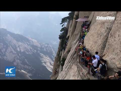 "Aerial view of ""world's most dangerous hiking trail"", in Shaanxi, China"