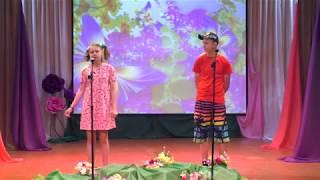 Счастье солнце дружба вот что детям нужно Концертная программа