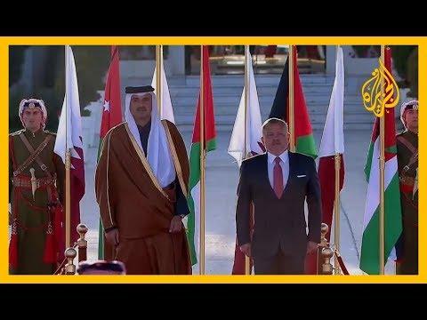 ???? ???? زيارة أمير قطر للأردن.. مكاسب اقتصادية ورسائل سياسية  - نشر قبل 7 ساعة