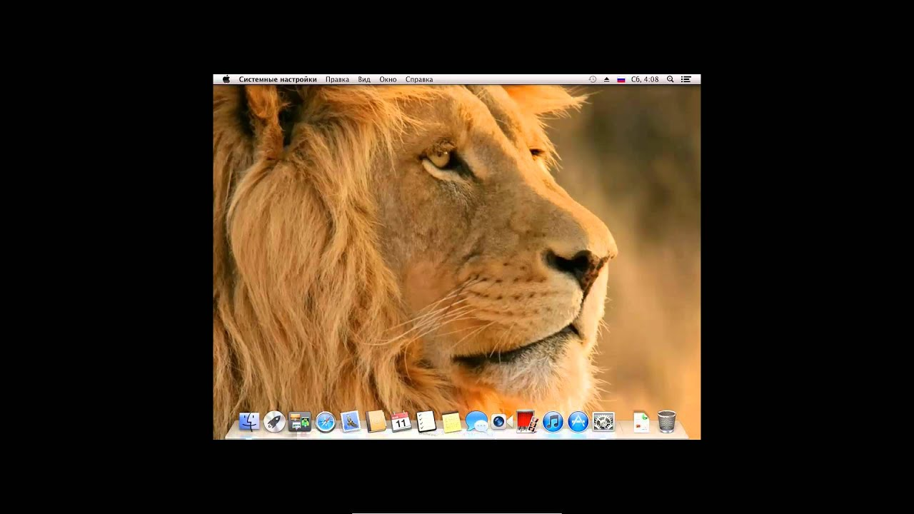 get tube for mac 10.8.2