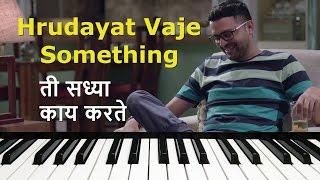 Download Hindi Video Songs - Hrudayat Vaje Something | Ti Saddhya Kay Karte | Instrumental On Keyboard