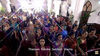 Vaazhthen Daehi Swar Rajanae - 250 Voice Mass Choir - Classic Hymns Album - Sarvashrayam
