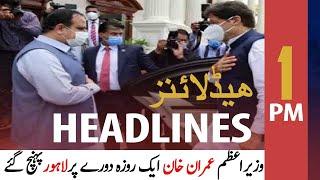 ARYNews Headlines | 1 PM | 25th November 2020
