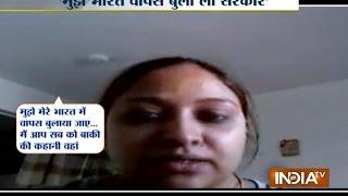 Indian Woman in Germany Refugee Camp Seeks Sushma Swaraj's Help to Return to India