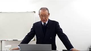 2019 11 10서울침례교회킹제임스성경강해설교
