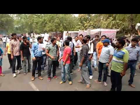 ***PROTEST AT UPSC***