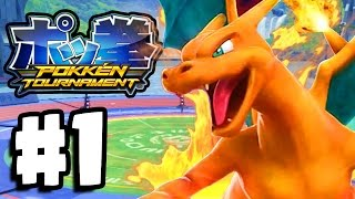 Pokken Tournament Gameplay Part 1 - FERRUM LEAGUE GREEN LEAGUE! (Pokken Wii U)