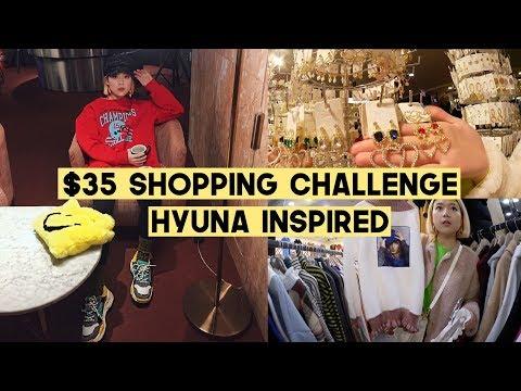 $35 Hyuna Inspired