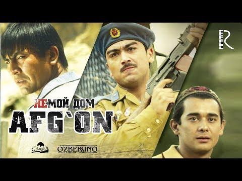 Afg'on (o'zbek film) | Афгон (узбекфильм) 2011 #UydaQoling
