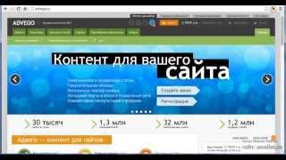 Advego - Как Заработать Деньги в Интернете на Бирже Копирайтинга Адвего. Заработок #PI