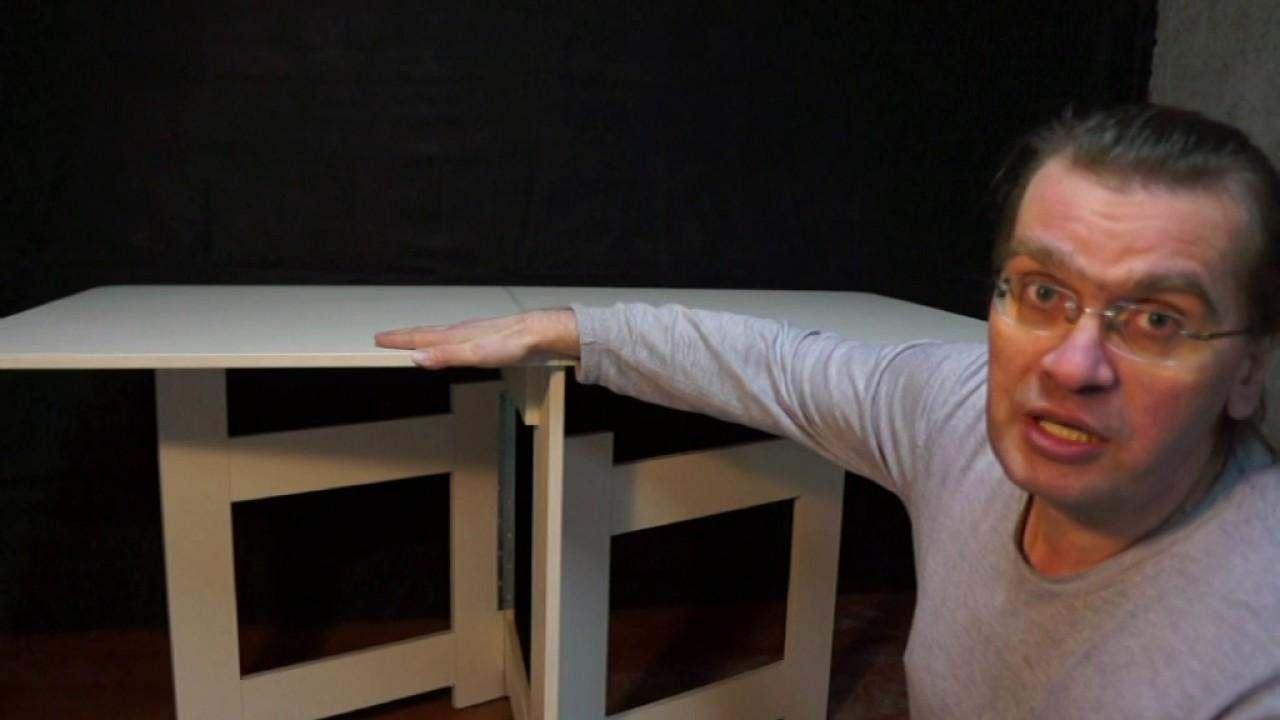 стол книжка за 30 секунд - YouTube