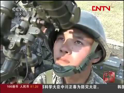 Trung Quoc tap tran 2012