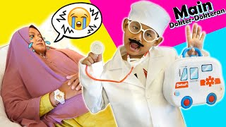 Praya Panggil Dokter | Drama Parodi Anak Bermain Dokter Dokteran