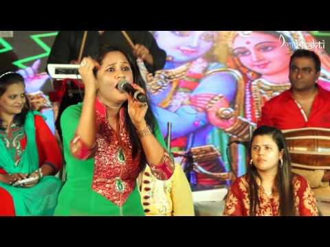 Kar Do Beda Paar | Jetal Soni | Hindi Bhajan Full Video | Bhramandeshwar