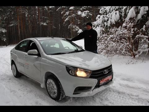 Лада ВЕСТА/Lada VESTA: зимний тест АВТОПАНОРАМЫ