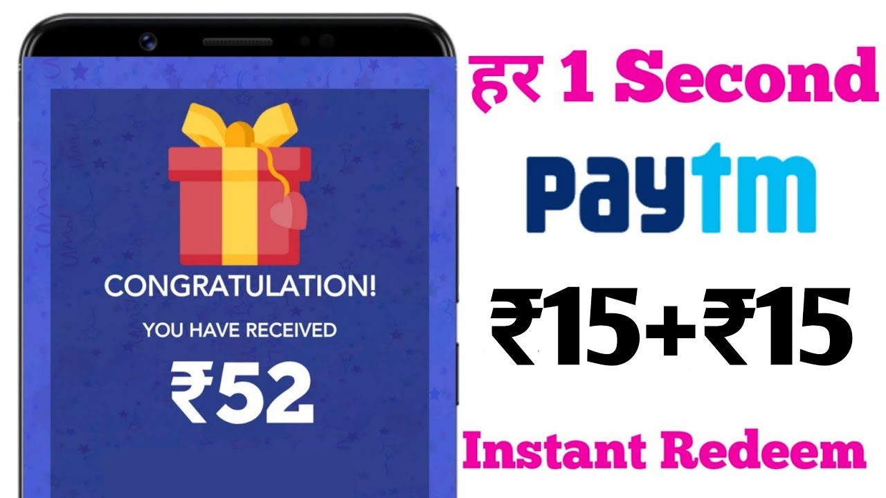 Minimum Redeem ₹1 Instant Paytm Cash Earning App    Best Paytm Earning App 2020    Paytm Cash