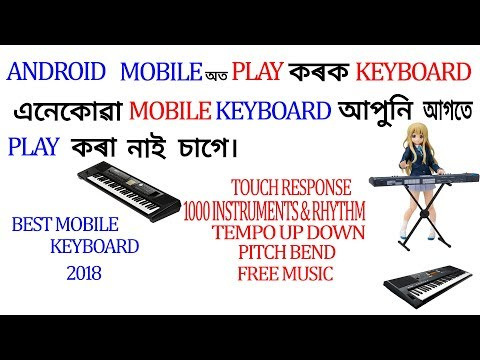 Best Piano/Keyboard App Review | ORG 2018 | Best in Play store | A complete musical keyboard