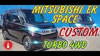 Mitsubishi EK Space Custom Turbo 4WD