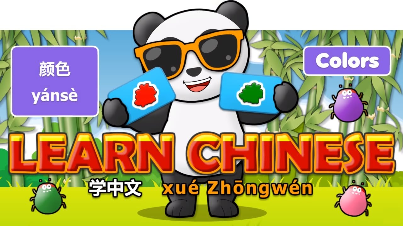 Learn Chinese In 3 Easy Steps Colors Yns English Pinyin
