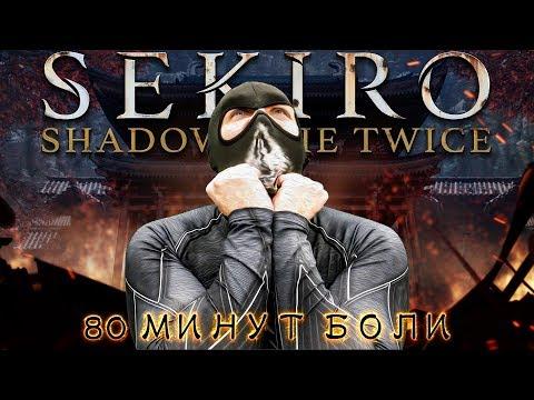Sekiro: Shadows Die