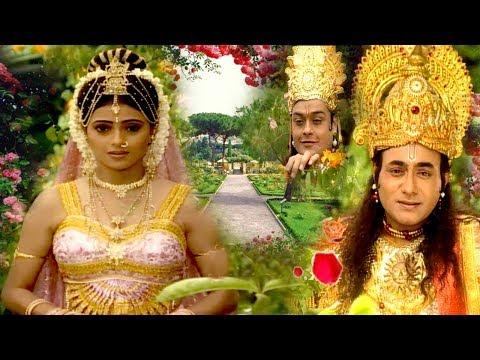 Prabhu Ram Ne Jab Sita Maiya Ko Pehli Baar Dekha# BR chopra Serial 2020 #