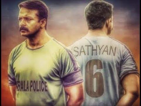 Captain movie, sidheeq jayasurya dialogue