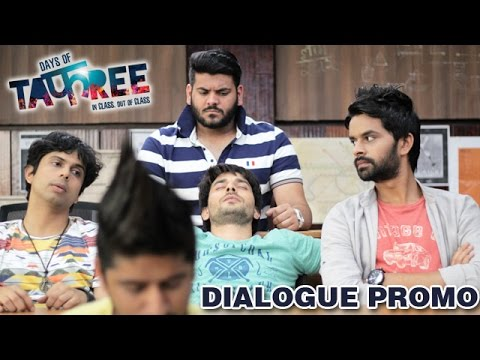 Dialogue Promo No.1 | Days Of Tafree | Sep...
