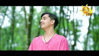 Kalaye Sula Mula | කාලයේ සුල මුල | Sihina Genena Kumariye Song Thumbnail