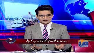Aaj Shahzeb Khanzada Kay Sath - 22 January 2019