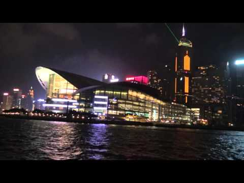 Hong Kong Harbour Night Cruise