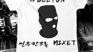 2019홍대클럽+강남클럽이태원클럽노래 모음 22분 연속재생~!